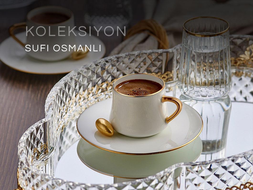بنرات قسم  أواني القهوة  (الكل)