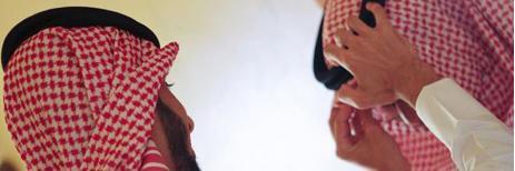 أهم ماركات الشماغ للرجل السعودي