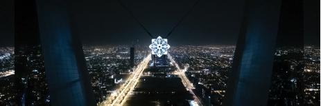 """احتفالية """"نور الرياض"""" تسجل رقماً قياسياً عالمياً في موسوعة غينيس"""