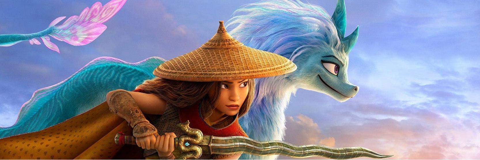رايا والتنين الأخير (Raya and the Last Dragon)