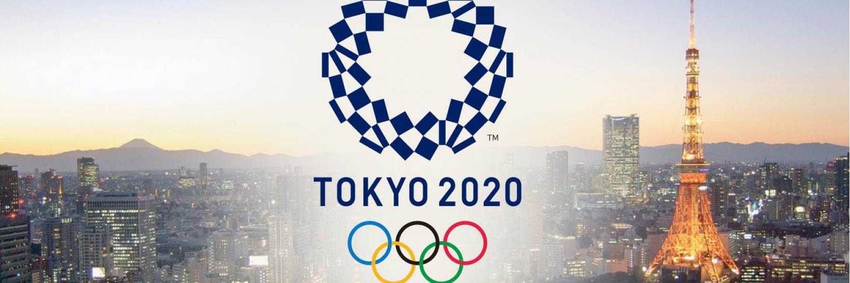 دورة الألعاب الأولمبية طوكيو 2021