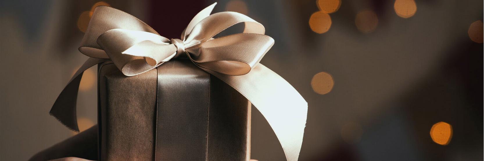 كيف تبحث عن الهدية المناسبة ؟