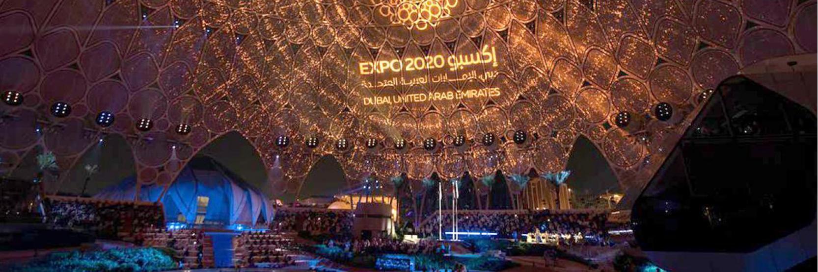 افتتاح أكبر عرض في العالم إكسبو 2020