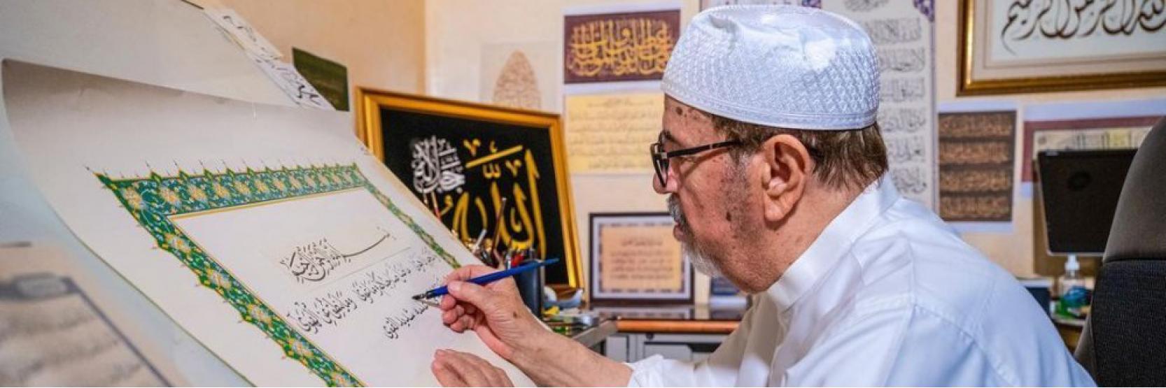 تعرف على خطاط مصحف المدينة.. عثمان طه