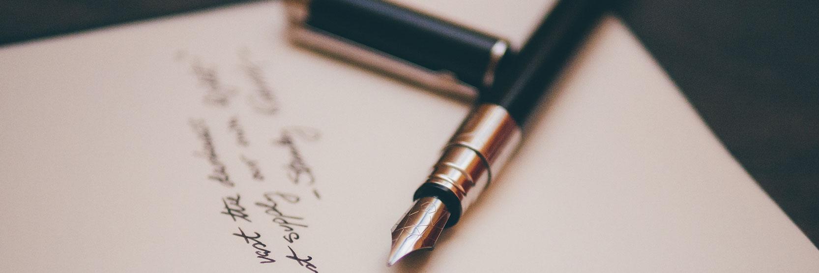 القلم وأهميتة في الحياة اليومية