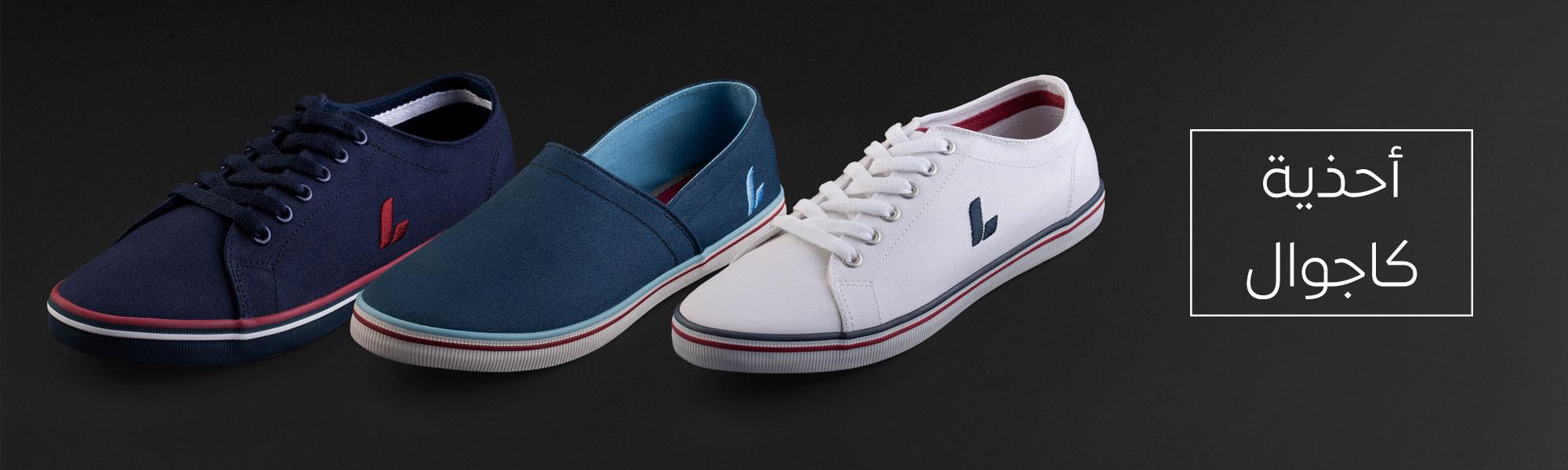 بنر إعلان أحذية الكاجوال