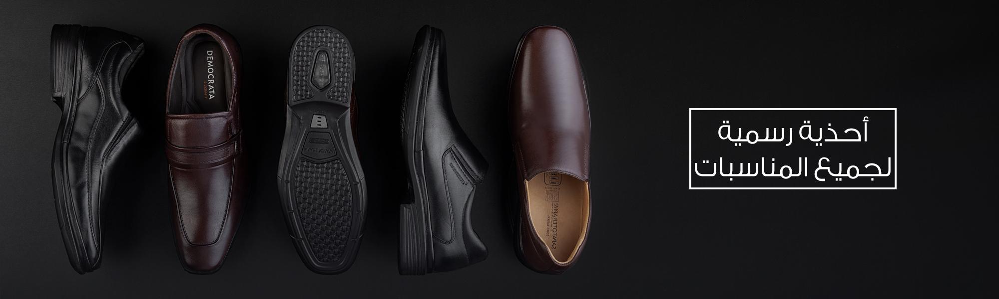 بنر أحذية رسمية