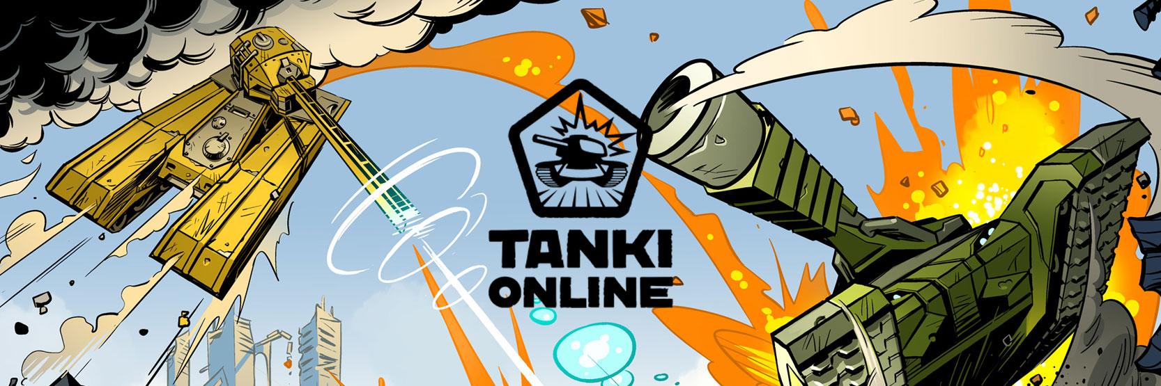 لعبة الدبابات Tanki Online أفضل الألعاب لعام 2018