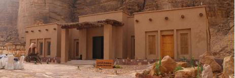 أشهر معالم مدينة العلا السياحية صخرة الفيل