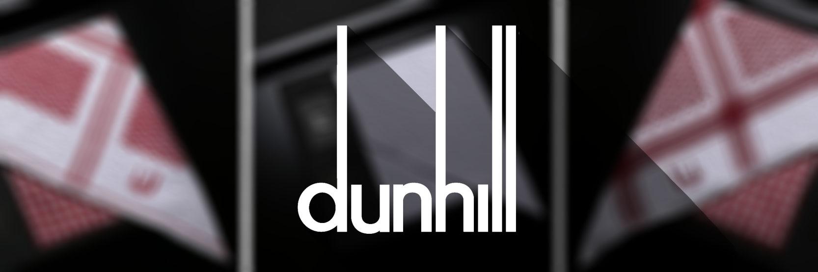 متجر مستقل جديد لعلامة dunhill في دبي مول
