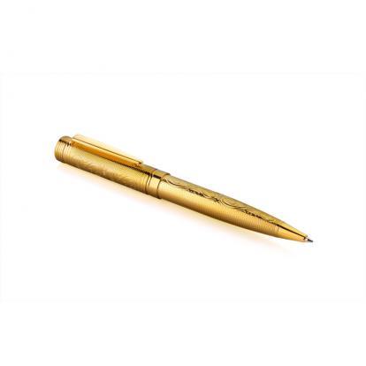 قلم نيتو ماراني لون ذهبي - P103GG