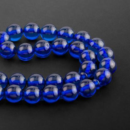 سبحة سوادنس بكلايت أزرق داكن TSD07